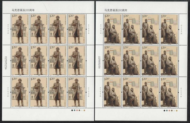 Name:  marx-china-sheet-.jpg Views: 35 Size:  189.3 KB