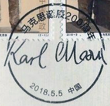 Name:  marx-china-dau.jpg Views: 33 Size:  69.9 KB