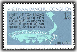Name:  2.3.1973 - 846.jpg Views: 989 Size:  26.0 KB