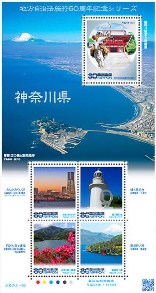 Name:  Jogashima - Japan.jpg Views: 622 Size:  39.4 KB