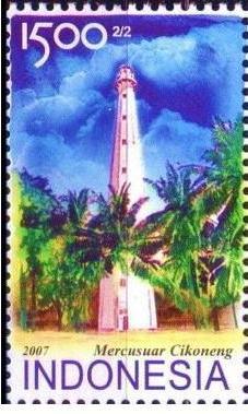 Name:  Cikonneng - indo2007.JPG Views: 512 Size:  25.3 KB