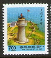 Name:  Taiwan.jpg Views: 509 Size:  32.2 KB
