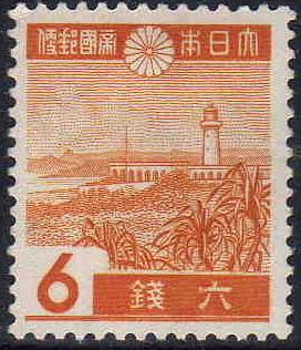 Name:  Eluanbi_Lighthouse_of_Japanese_stamp_6sen.JPG Views: 523 Size:  70.6 KB