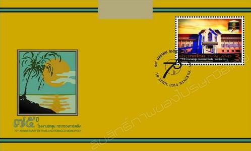 Name:  TH2014-1041CO.jpg Views: 199 Size:  45.6 KB