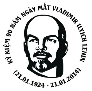 Name:  Dau KN 90 nam mat Lenin.jpg Views: 672 Size:  27.2 KB