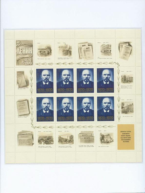 Name:  Lenin 4_resize.jpg Views: 559 Size:  121.8 KB