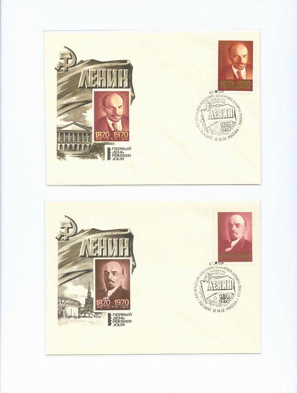 Name:  Lenin 14_resize.jpg Views: 531 Size:  81.4 KB