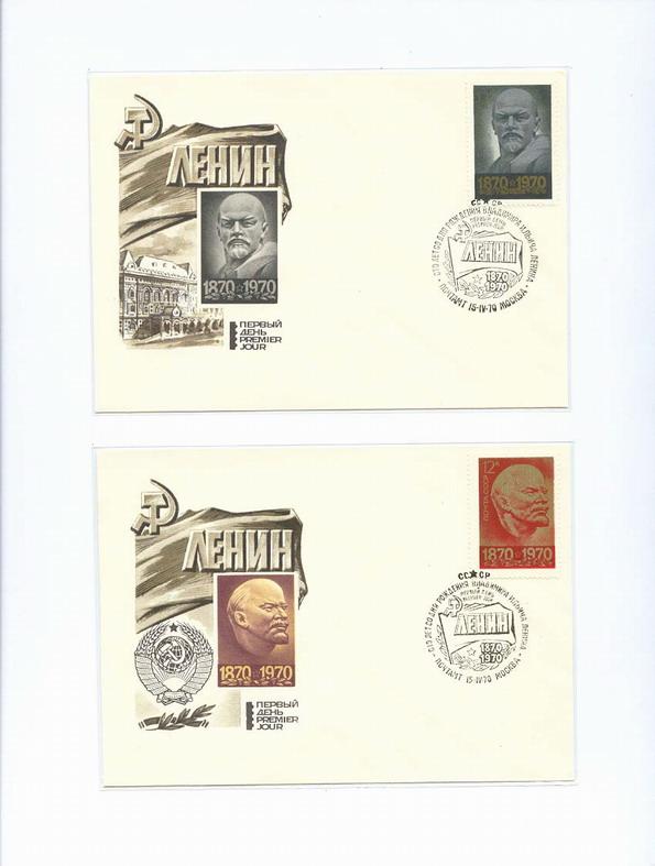 Name:  Lenin 16_resize.jpg Views: 529 Size:  83.8 KB