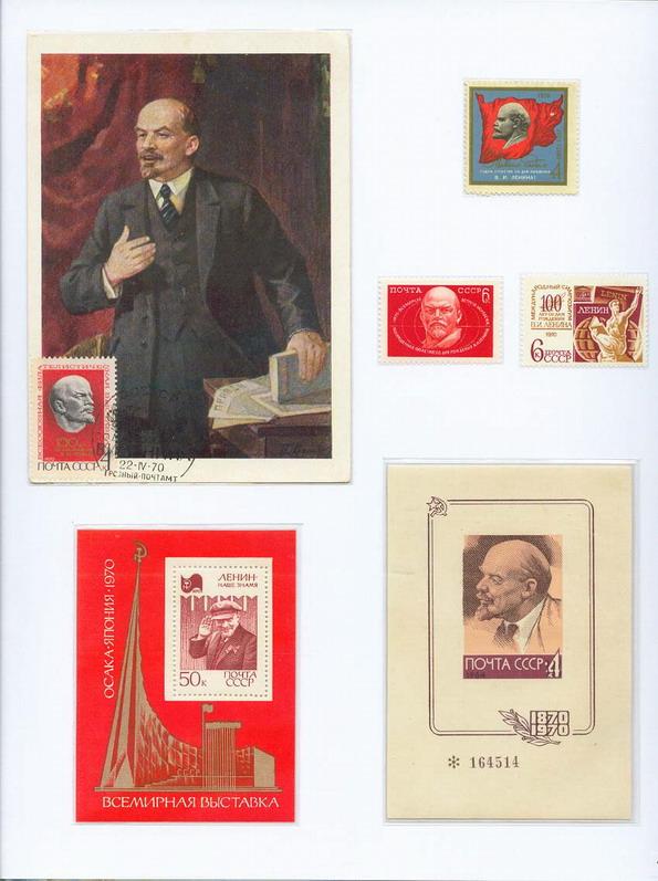 Name:  Lenin 19_resize.jpg Views: 505 Size:  125.1 KB