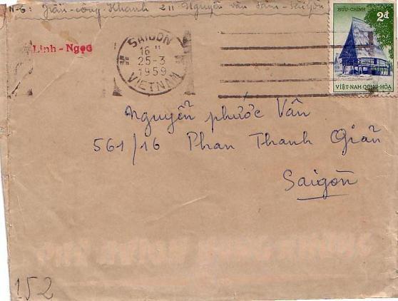 Name:  2d year 1959.JPG Views: 2681 Size:  33.8 KB