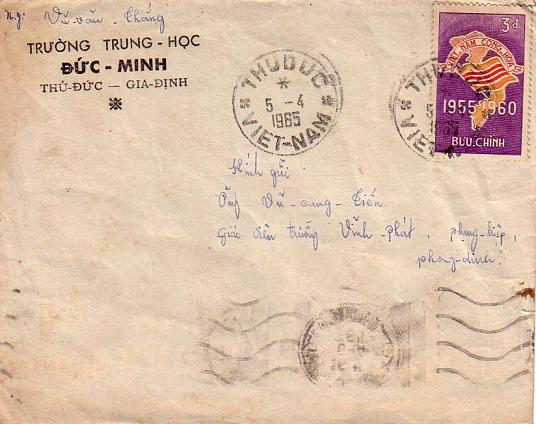 Name:  3d year 1965.JPG Views: 2609 Size:  40.8 KB