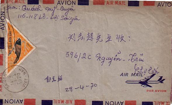 Name:  6d year 1970.JPG Views: 2525 Size:  37.5 KB