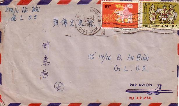 Name:  25d year 1974-4-21.JPG Views: 2634 Size:  38.1 KB