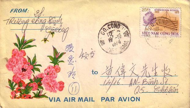 Name:  25d year 1974-10.JPG Views: 2459 Size:  45.3 KB