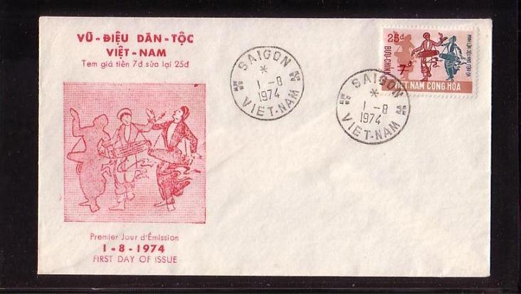 Name:  fdc 1-8-1974.JPG Views: 2489 Size:  44.5 KB