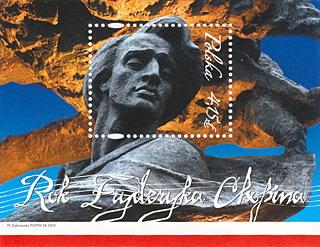 Name:  Chopin 2.jpg Views: 498 Size:  44.8 KB