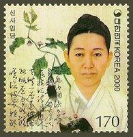 Name:  Saimdang-Shin-stamp.jpg Views: 5537 Size:  16.4 KB