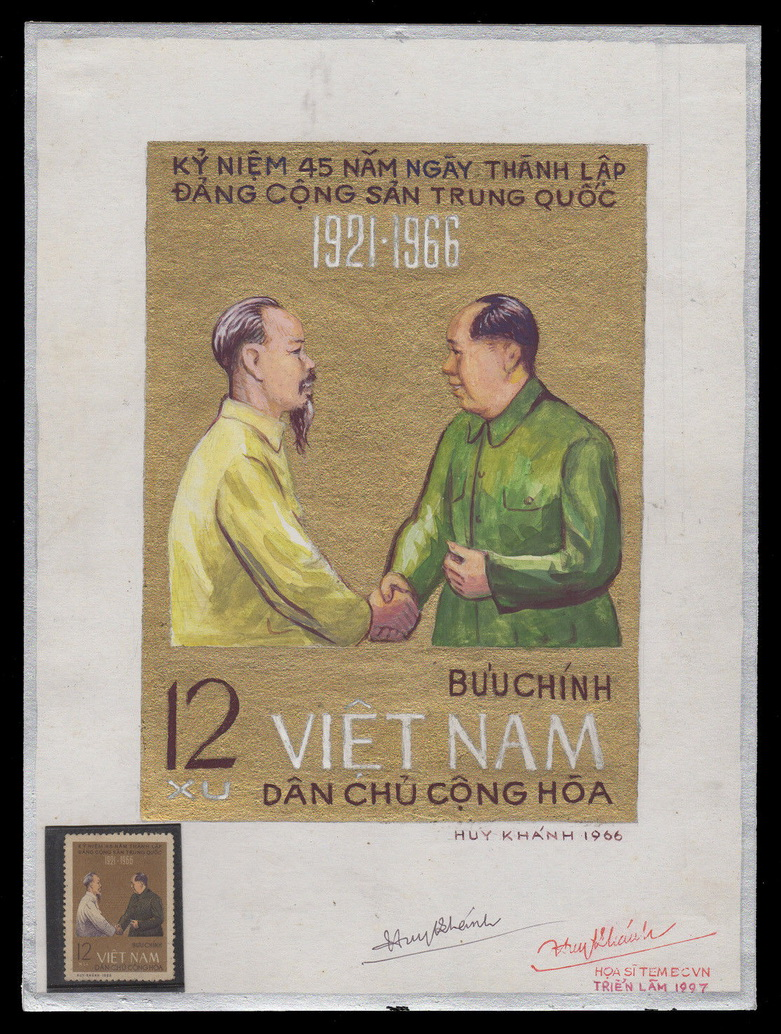 Name:  HCM va Mao_resize.jpg Views: 65 Size:  367.9 KB