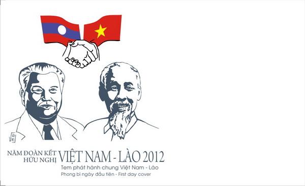 Name:  FDC Viet - Laos_s.jpg Views: 533 Size:  41.3 KB