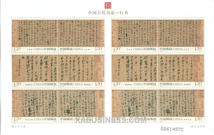 Name:  2010-11s Hanh.jpg Views: 556 Size:  96.0 KB