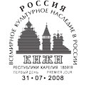 Name:  postmark_lo[1].jpg Views: 174 Size:  5.4 KB