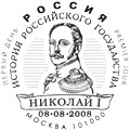 Name:  postmark_lo[2].jpg Views: 166 Size:  6.1 KB