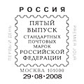 Name:  postmark_lo[3].jpg Views: 171 Size:  5.3 KB