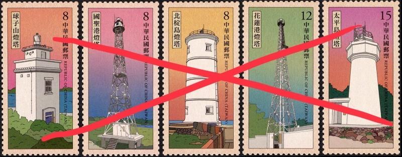 Name:  lan-thu-ba-buu-chinh-dai-loan-phat-hanh-tem-vi-pham-chu-quyen-quan-dao-truong-sa.jpg Views: 34 Size:  109.1 KB