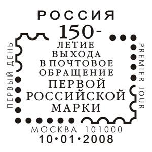 Name:  postmark_hi.jpg Views: 340 Size:  24.9 KB