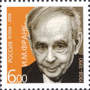 Name:  stamp_hi.jpg Views: 336 Size:  42.6 KB