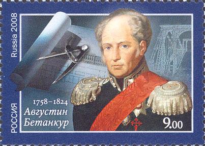 Name:  stamp_hi.jpg Views: 272 Size:  53.1 KB