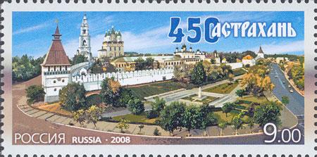 Name:  stamp_hi.jpg Views: 266 Size:  45.9 KB