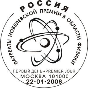 Name:  postmark_hi.jpg Views: 355 Size:  24.9 KB