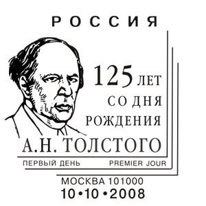 Name:  postmark_hi.jpg Views: 240 Size:  20.6 KB