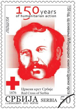 Name:  serbia_red_cross-l-300x430.jpg Views: 456 Size:  57.7 KB