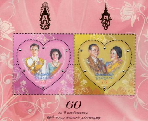 Name:  stamp-rating-2011-41.jpg Views: 767 Size:  33.6 KB