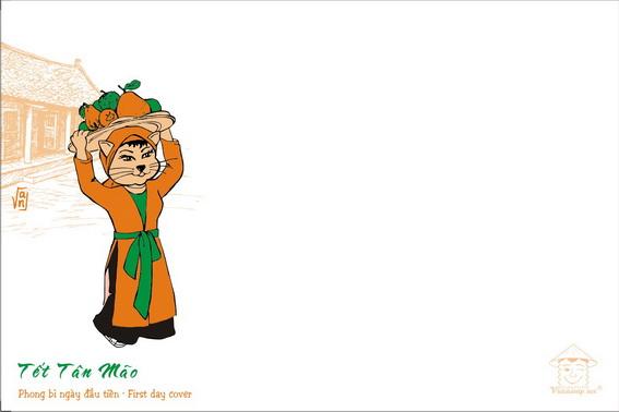 Name:  FDC Tan Mao_resize.jpg Views: 755 Size:  34.0 KB