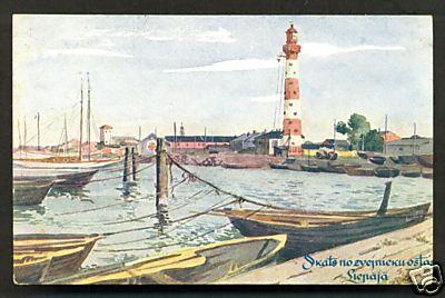 Name:  Leipaja- Latvia PC.jpg Views: 216 Size:  26.3 KB