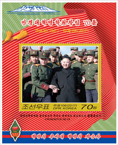 Name:  vietstampdotnet_nkorea_3 the he_2.jpg Views: 220 Size:  199.5 KB