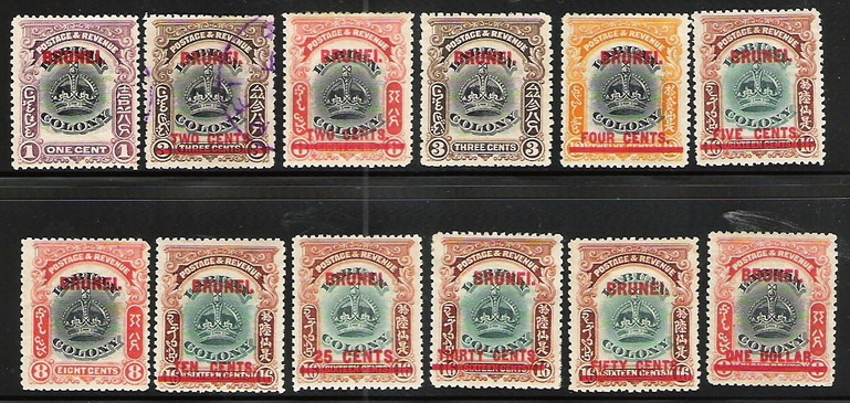 Name:  stamps_1906_brunei_complete_resize.jpg