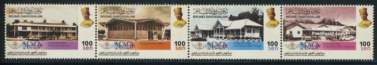 Name:  100 Years of postal service department.jpg Views: 2092 Size:  35.3 KB
