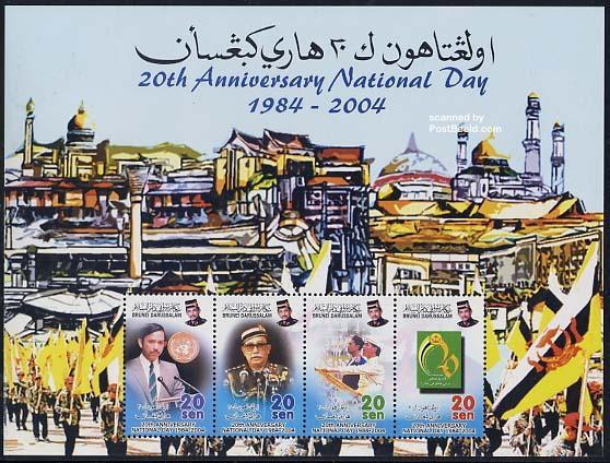 Name:  Quoc khanh 2004.jpg Views: 2193 Size:  92.1 KB