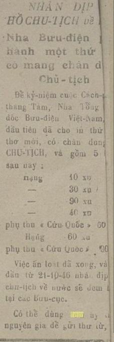 Name:  19461020 Cuu quoc.jpg Views: 367 Size:  50.8 KB