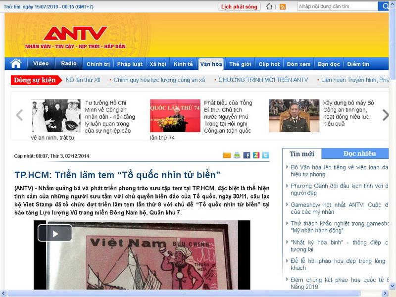 Name:  tqntb antv.jpg Views: 15 Size:  194.8 KB