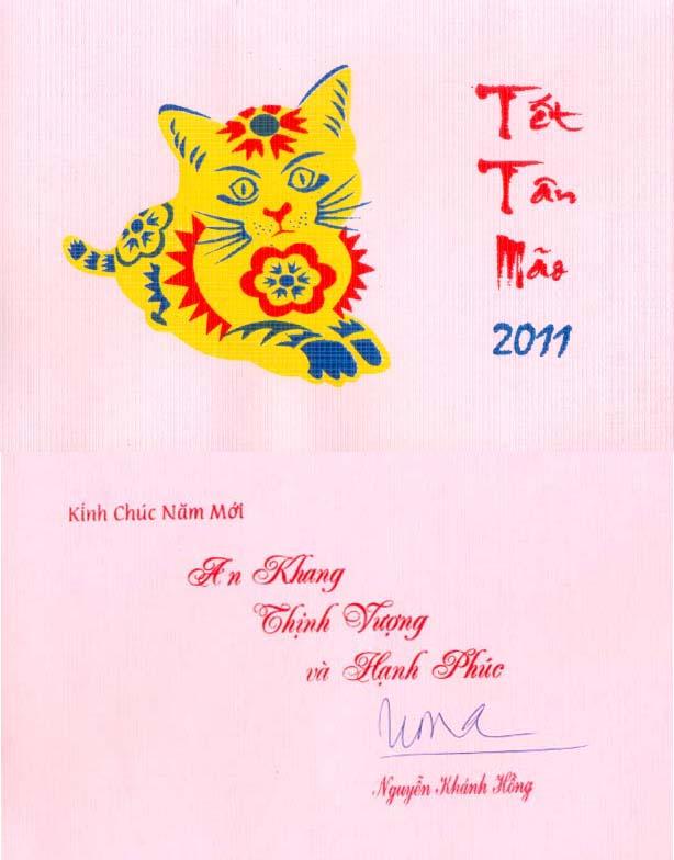 Name:  7 thiep tet aHong.jpg Views: 888 Size:  78.6 KB