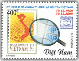 Name:  30.12.2008 - thanh lap Hoi tem Viet Nam.jpg Views: 804 Size:  31.6 KB