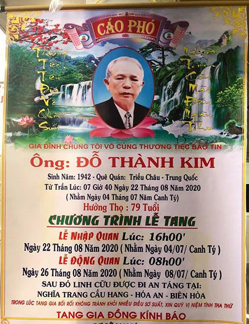 Name:  vietstamp_cao pho cv kim.jpg Views: 119 Size:  384.5 KB