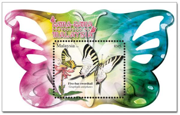 Name:  stamps-butterflies-2.jpg Views: 651 Size:  42.1 KB