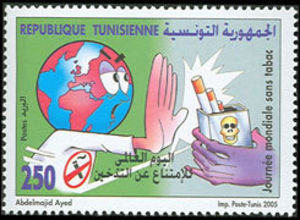Name:  World-No-Tobacco-Day.jpg Views: 169 Size:  23.6 KB
