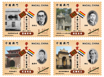 Name:  MACAU - 100TH CMTH.jpg